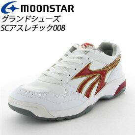 ムーンスター 子供靴 メンズ レディース SCアスレチック008 W/レッド 11221192 MOONSTAR ムーンスター 人工芝グランド対応のグランドシューズ MS シューズ