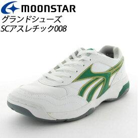 ムーンスター 子供靴 メンズ レディース SCアスレチック008 W/グリーン 11221197 MOONSTAR ムーンスター 人工芝グランド対応のグランドシューズ MS シューズ