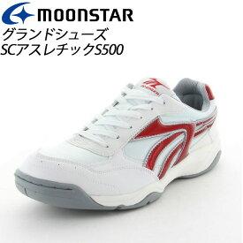 ムーンスター 子供靴 メンズ レディース SCアスレチックS500 W/レッド 11221202 MOONSTAR ムーンスター 高機能グランドシューズ MS シューズ
