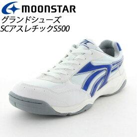 ムーンスター 子供靴 メンズ レディース SCアスレチックS500 W/ネービー 11221205 MOONSTAR 高機能グランドシューズ MS シューズ