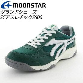 ムーンスター 子供靴 メンズ レディース SCアスレチックS500 グリーン 11221209 MOONSTAR ムーンスター 高機能グランドシューズ MS シューズ