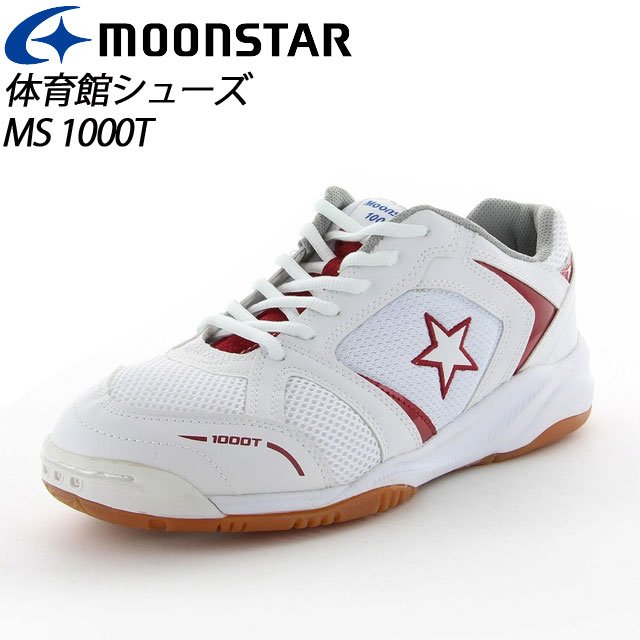 ムーンスター 子供靴 メンズ レディース MS 1000T W/レッド 11221222 MOONSTAR ムーンスター 高機能体育館シューズ MS シューズ