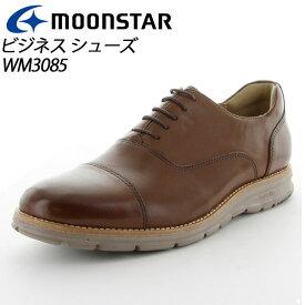 ムーンスター ワールドマーチ メンズ ビジネス WM3085 キャメル 48596481 MOONSTAR 跳ねる履き心地!メンズビジネス! MS シューズ