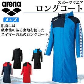 アリーナ ロングコート メンズ 中綿 吸湿発熱性 ARN6330 arena