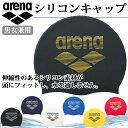 ネコポス アリーナ 水泳帽 男女兼用 シリコンキャップ ARN-6400 arena 競技スイマーから健康志向スイマーまで幅広い定…