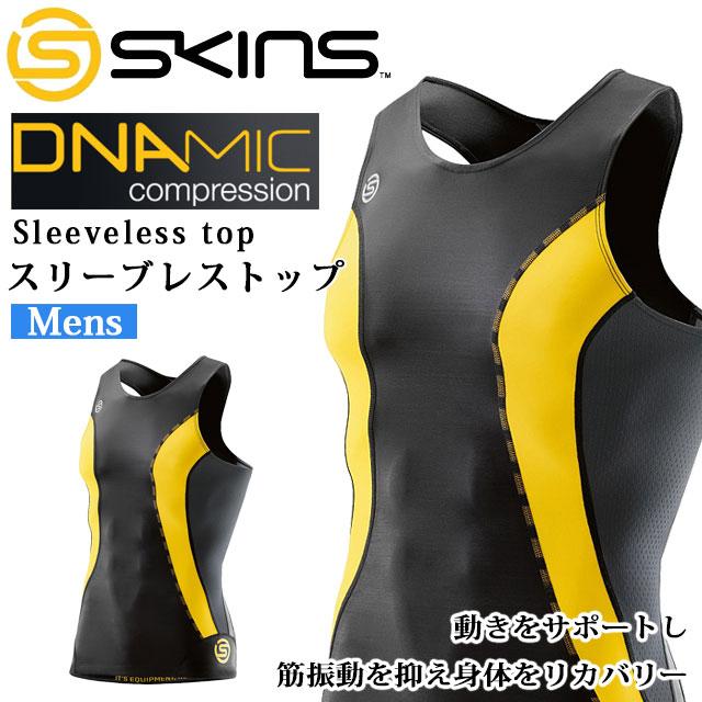ネコポス スキンズ インナー ノースリーブ メンズ インナー 着圧 DNAMIC DK9905003 SKINS