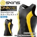 スキンズ インナー ノースリーブ メンズ インナー 着圧 DNAMIC DK9905003 SKINS