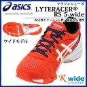 アシックス ランニングシューズ ライトレーサー ワイド TJL433 asics
