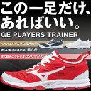 ミズノ 野球 トレーニングシューズ プレーヤーズトレーナー 履き心地 耐久性 グリップ力 ホワイト レッド ネイビー グローバルエリート 11GT1711 MIZUNO
