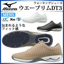 ミズノ ウォーキングシューズ メンズ ウエーブリムDT3 B1GE1739 MIZUNO 包まれるようなフィット感 カジュアルシューズ 幅広 3E 相当 靴 黒 白