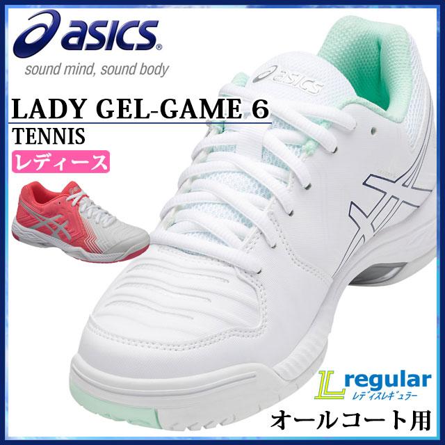 アシックス テニスシューズ レディース LADY GEL-GAME 6 TLL790 asics 心地良いクッション感 【オールコート用】