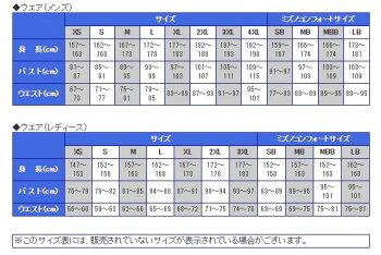 ミズノブレスサーモレディースミドルウエイトロングタイツ防寒インナー女性用A2JB5709MIZUNO日本製