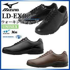 ミズノ ウォーキングシューズ メンズ レディース LD-EX02 B1GC1722 MIZUNO 人工皮革モデル 幅広 3E 相当 靴 黒 茶