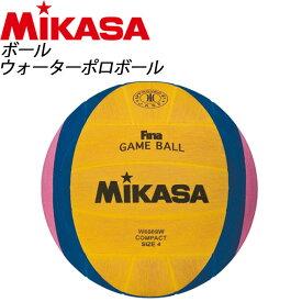 MIKASA(ミカサ)水球 W6009W ウォーターポロボール 【女子用】