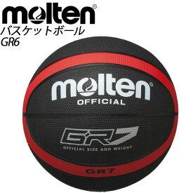 モルテン バスケットボール GR5 molten BGR5KR