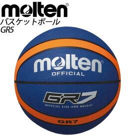 モルテン バスケットボール GR5 molten BGR5BO