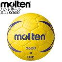 molten(モルテン) ハンドボール ヌエバX3600 ボール H3X3600【3号】