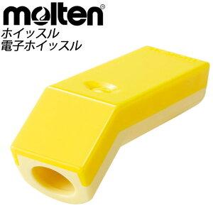 molten (モルテン) 用具・小物 ホイッスル RA0010Y 電子ホイッスル 授業 審判