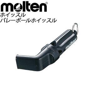 molten(モルテン) バレーボール バレーホイッスル WVBK 笛 【6個入り】