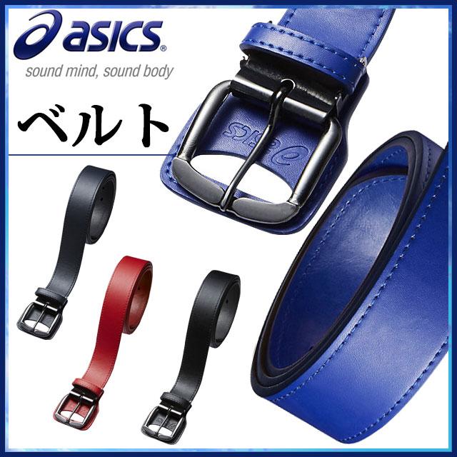 アシックス 野球 ウエアアクセサリー ベルト BAQ214 asics ウエスト100cm対応/120cm対応