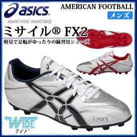 アシックス アメリカンフットボールシューズ TAM805 asics
