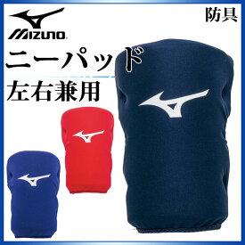 ミズノ 野球 防具 ニーパッド 1DJLG210 MIZUNO 左右兼用 カラー:3色 赤 試合 練習