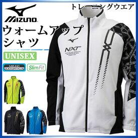 ミズノ トレーニングウエア メンズ レディース ウォームアップシャツ 32JC8020 MIZUNO アシンメトリーデザイン ジャージ白 黒 青 黄