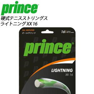 prince(プリンス) テニスガット ライトニング XX 16 7J39811 オールラウンドストリングス【5セット】