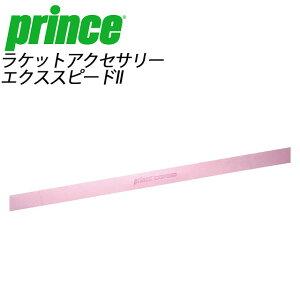 prince(プリンス) テニスグリップテープ エクススピード2(1本入り) OG003000 ラケットアクセサリー