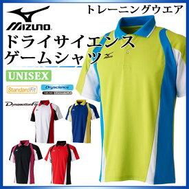 ネコポス ミズノ テニスウエア メンズ レディース ドライサイエンスゲームシャツ 62JA7114 MIZUNO 優れた快適素材&運動時の動きやすさ 白 黒 青
