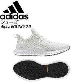 654498a7830a08 アディダス シューズ Alpha BOUNCE 2.0 adidas AC8274 スニーカー メンズ