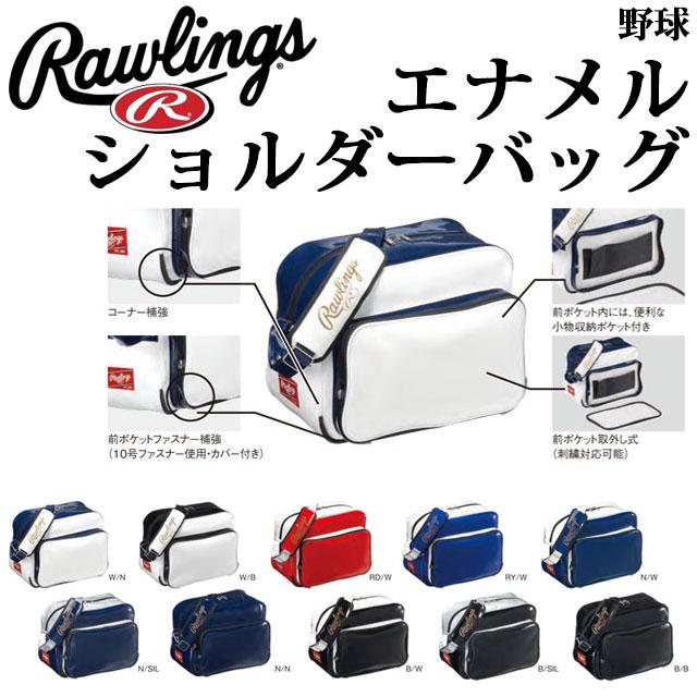 Rawlings (ローリングス) 野球 バッグ BAGES エナメルショルダーバッグ