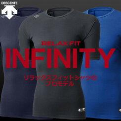 デサントアンダーシャツ半袖丸首野球軽量ストレッチリラックスフィットインフィニティープロモデルDBMLJA00DESCENTE