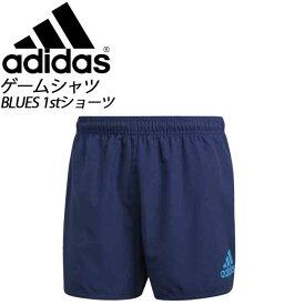☆◎【12/9月 9:59までタイムセール開催♪】アディダス BLUES 1stショーツ adidas DJN06 スポーツアパレル【メンズ】