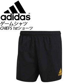 ☆◎【12/9月 9:59までタイムセール開催♪】アディダス CHIEFS 1stショーツ adidas DJN09 スポーツアパレル【メンズ】