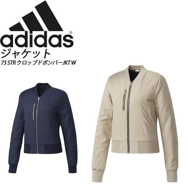 ☆アディダス アウター レディース STR クロップドボンバージャケット W adidas DJW66 あす楽