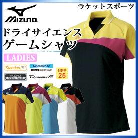 ミズノ ウエア レディース ドライサイエンスゲームシャツ 62JA7213 MIZUNO テニス 卓球 汗をかいてもすぐ乾くドライサイエンス素材 ロングシルエット おしゃれ 運動 スポーツ