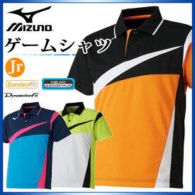ミズノ ラケットスポーツウエア ジュニア ゲームシャツ 62JA8005 MIZUNO 動きやすさを追求 テニス バトミントン
