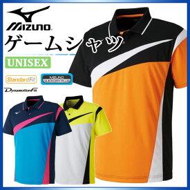 ミズノ ラケットスポーツウエア メンズ レディース ゲームシャツ 62JA8103 MIZUNO 動きやすさを追求