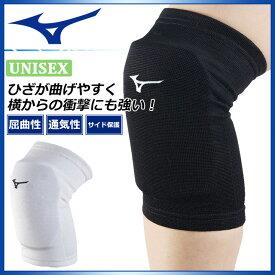 ネコポス ミズノ バレーボール サポーター メンズ レディース 膝サポーター(1個セット) ニーサポーター サイド保護 屈曲性 通気性 V2MY8002 MIZUNO ユニセックス 白 黒