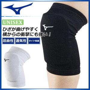 ミズノ バレーボール サポーター メンズ レディース 膝サポーター(1個セット) ニーサポーター サイド保護 屈曲性 通気性 V2MY8002 MIZUNO ユニセックス