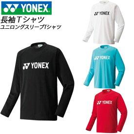 59abd6b5813c58 YONEX (ヨネックス) バドミントン・テニス ウエア ユニロングスリーブTシャツ 長袖Tシャツ