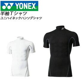 YONEX (ヨネックス) テニス・バドミントン ウェア シャツインナー STBF1007 ユニハイネック半袖シャツ コンプレッション コアバランス 機能性インナー ボディケア UVカット 日本製