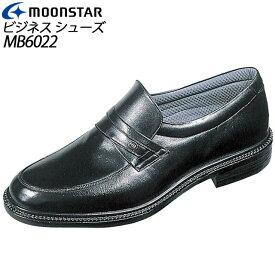 ムーンスター ビジネスシューズ メンズ MB6022 ブラック 41260221 MOONSTAR 革靴 撥水 防汚 弾力性 グリップ性 防滑性