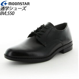 ムーンスター ビジネスシューズ メンズ BVL550 クロ 41405501 MOONSTAR 合皮 革靴 通学 紐靴タイプ ms