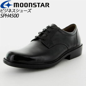 ムーンスター ビジネスシューズ メンズ SPH4500 42292546 MOONSTAR 幅広 日本製 革靴 足裏マットレスシリーズ
