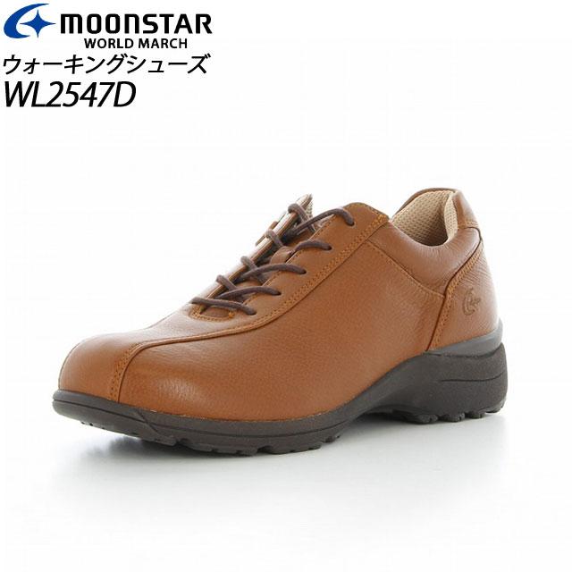 ムーンスター ウォーキングシューズ レディース ワールドマーチ WL2547D ブラウン 48597123 MOONSTAR 安定性を高め快適な歩行をサポート。細身Dウィズ