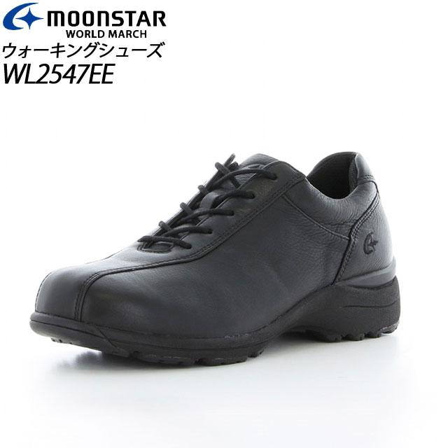 ムーンスター ウォーキングシューズ レディース ワールドマーチ WL2547EE ブラック 48597136 MOONSTER 安定性を高め快適な歩行をサポート。2Eタイプ