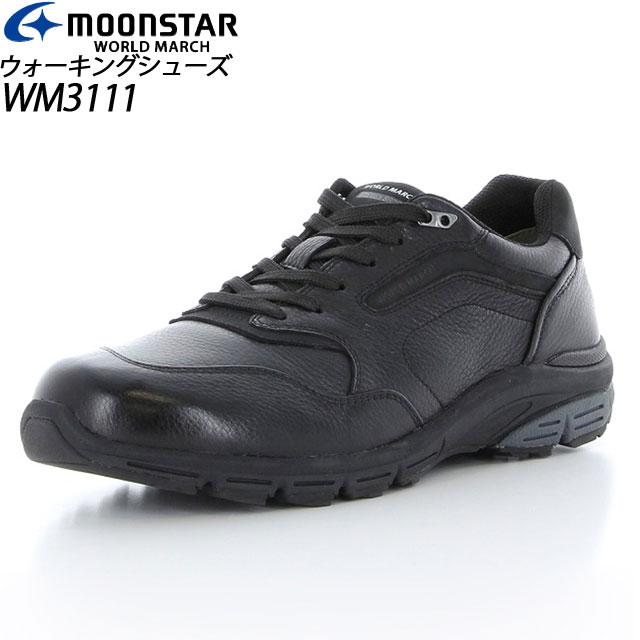 ムーンスター ウォーキングシューズ メンズ ワールドマーチ WM3111 ブラック 48597146 MOONSTAR 本革 歩行時の蹴り出しをサポート