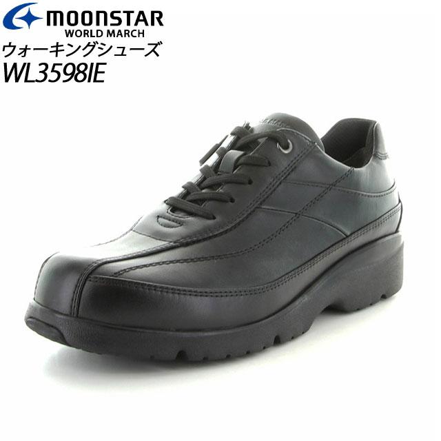 ムーンスター ウォーキングシューズ レディース ワールドマーチ WL3598IE ブラック 48597196 MOONSTAR 本革 防水 防滑